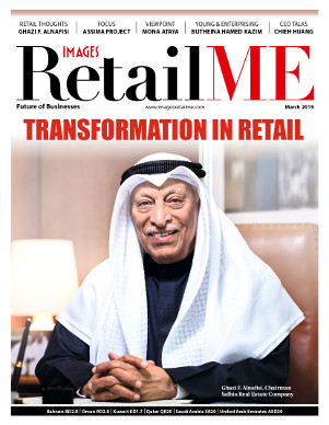 retail me March 2019