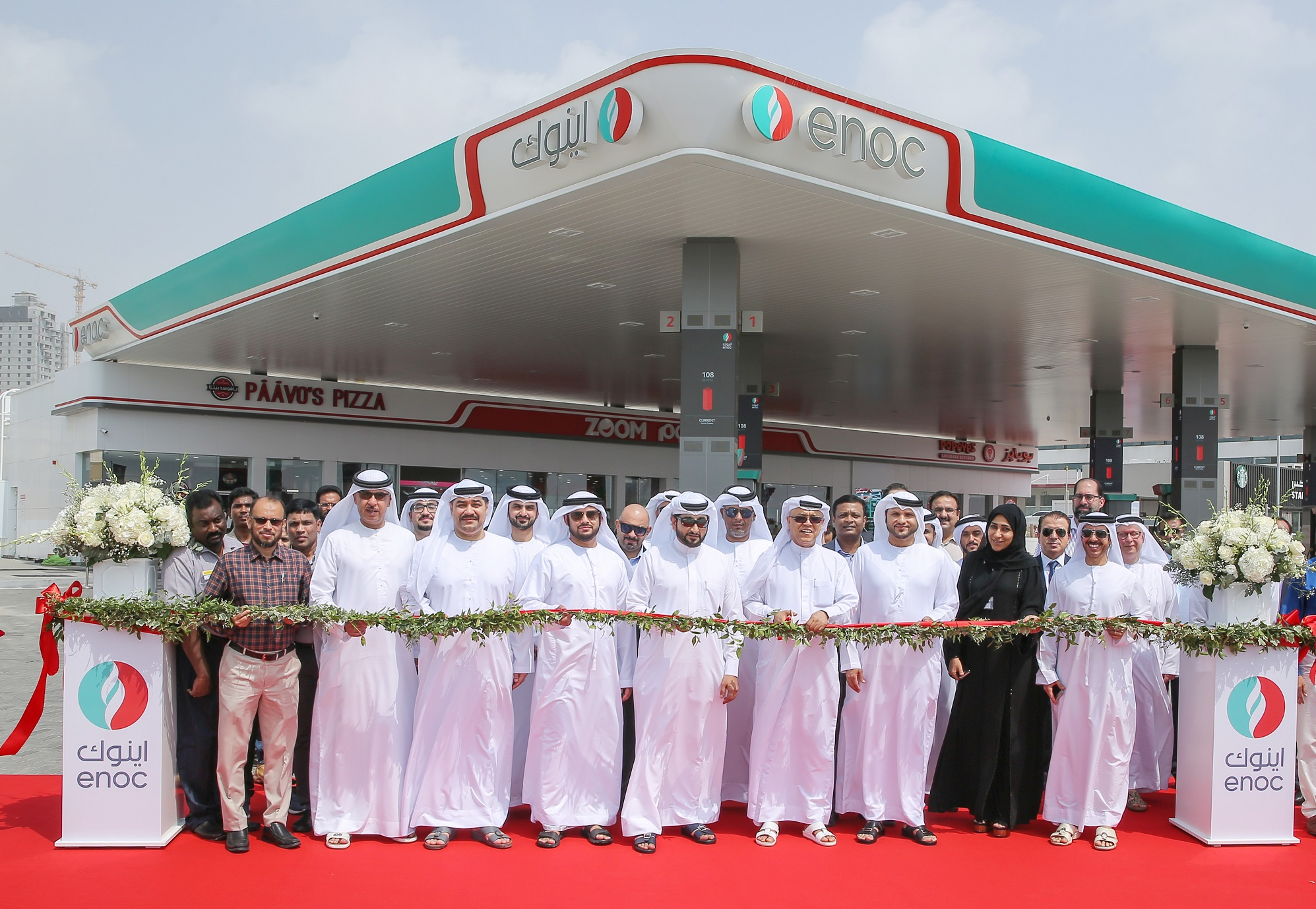 ENOC Group opens new service station in Fujairah - Future of retail