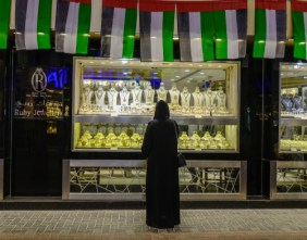 Reigniting retail in Dubai