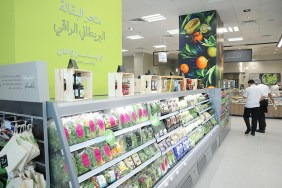 Waitrose & Partners UAE opens a convenience store in Al Barari