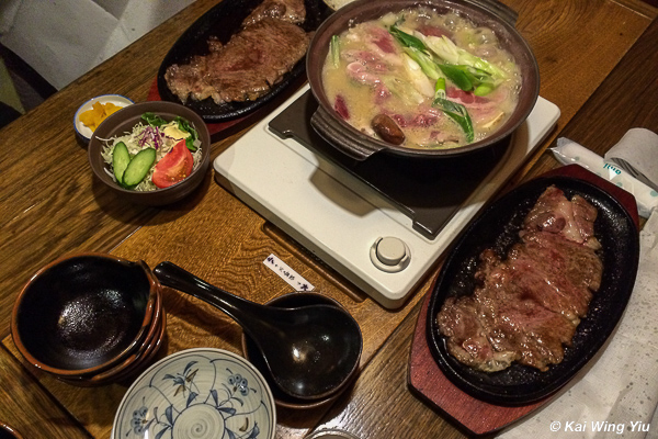 The wagyu dinner