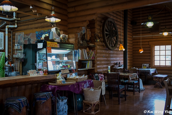 Inside Country Kitchen