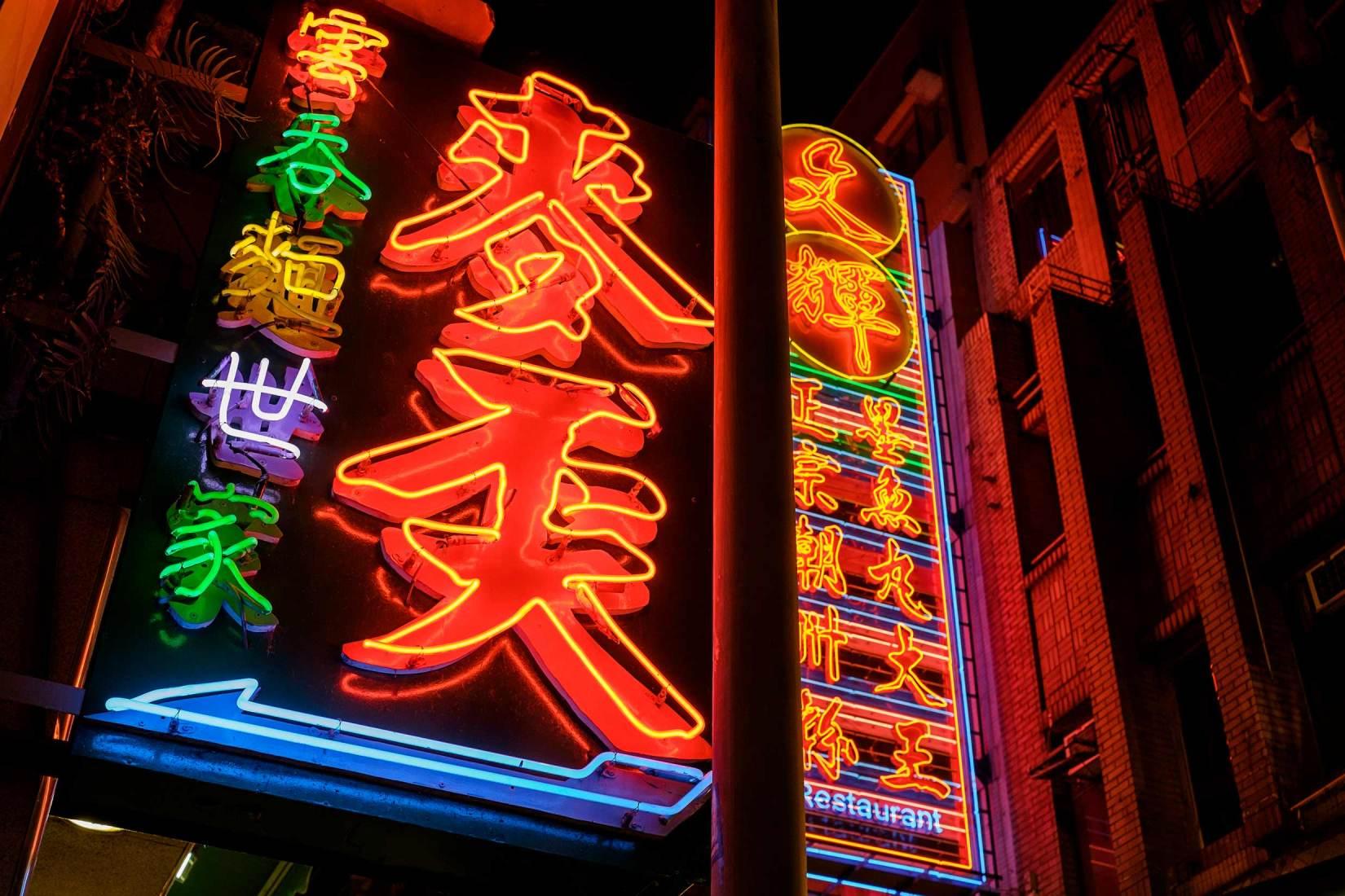 PWS020-0271-Sharon-Blance-Melbourne-photographer-Hong-Kong-neon