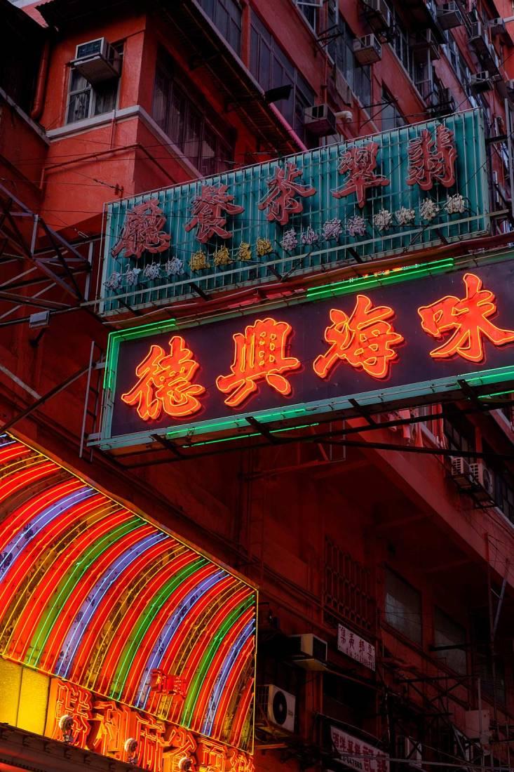 PWS020-0445-Sharon-Blance-Melbourne-photographer-Hong-Kong-neon