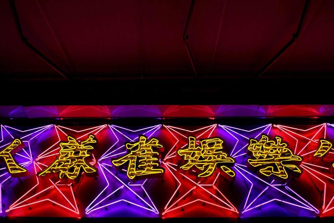 PWS020-0501-Sharon-Blance-Melbourne-photographer-Hong-Kong-neon