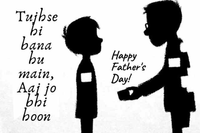 Father's Day Wishes in Hindi 2020