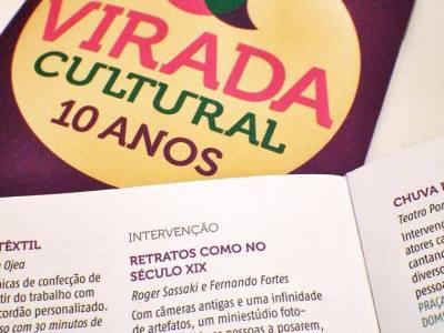 Nós na Virada Cultural 2014 – Sesc Belenzinho