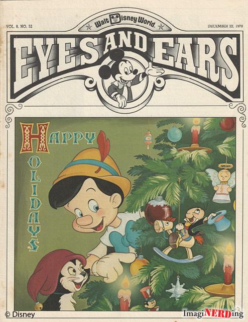 eyes-ears-1978