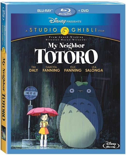 my-neighbor-totoro-blu-ray-cover