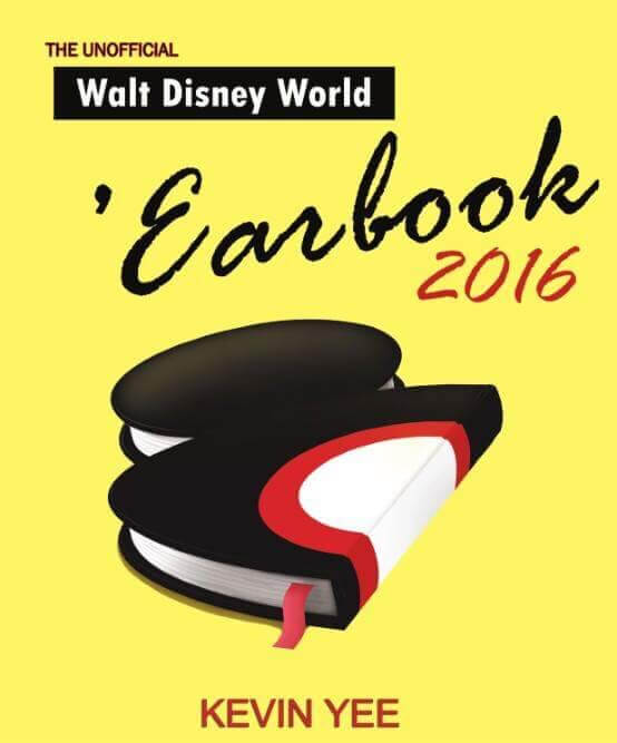 2016 walt disney world earbook