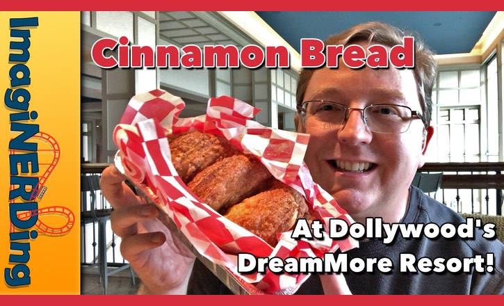 Cinnamon Bread at DreamMore