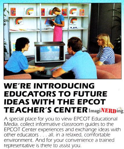 epcot center outreach library