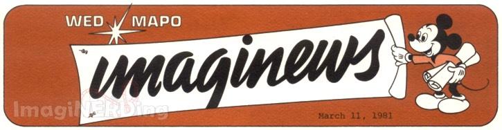 WED MAPO Imaginews banner