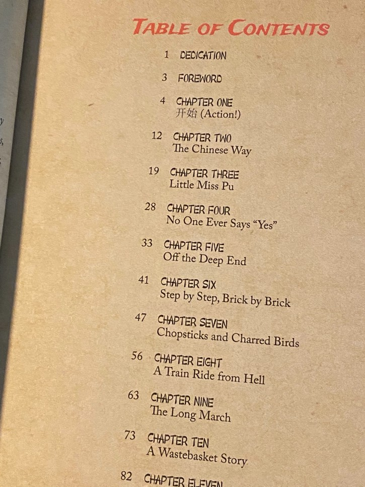 polishing the dragon table of contents epcot book