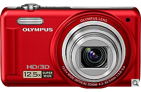 image of Olympus VR-330