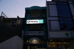 Neonbox Takaful Keluarga Makassar Ukuran 4 x 1 Meter Pesanana Takaful Pusat Jakarta.