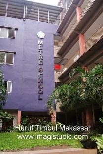 Huruf Timbul / Letter Timbul Metro School Makassar by IMAGi Creative Studio