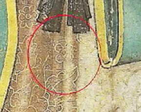 Abb. 13: Nahui Ollin, Blütenblätter