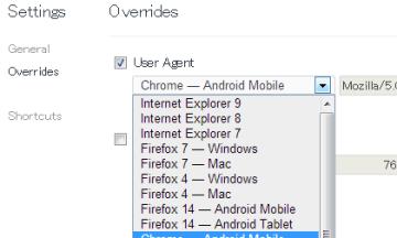 【PCでモバイルの表示を確認したい】GoogleChromeのデベロッパーツールを使ってユーザーエージェントを変更する方法