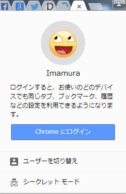 chromepersonal05