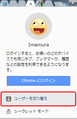 chromepersonal07
