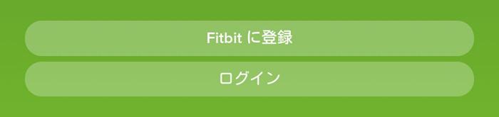 fitbitflexsetup02