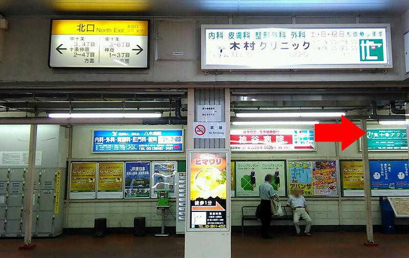 tokyo_higashijujo_fuurindou23