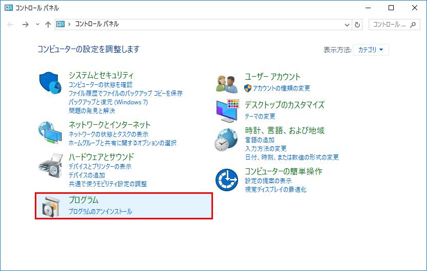 windows10_telnet_enable_setting00