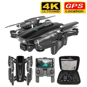 GPS Drone with Camera 5G Best Deals