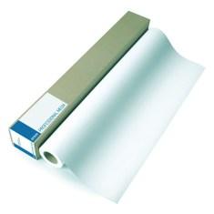 www.imart-print.com.ua - широкоформатная печать на бумаге.