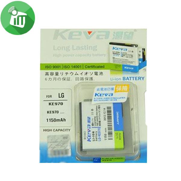 Battery Keva LG KE970