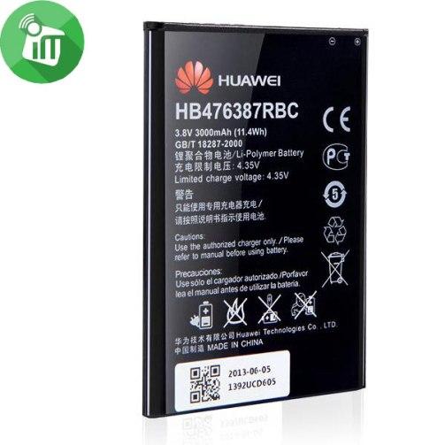 Huawei_G750_Original_Battery (1)