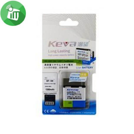 Keva Battery Nokia BP-5M