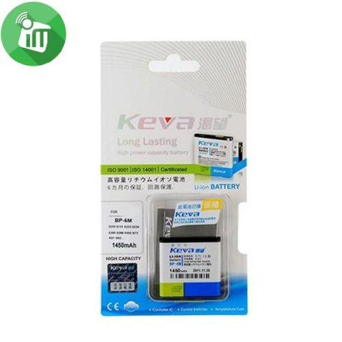 Keva Battery Nokia BP-6M