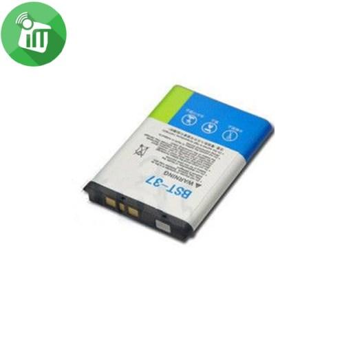 Keva _Battery _Sony _Ericsson _BST-37_ (2)
