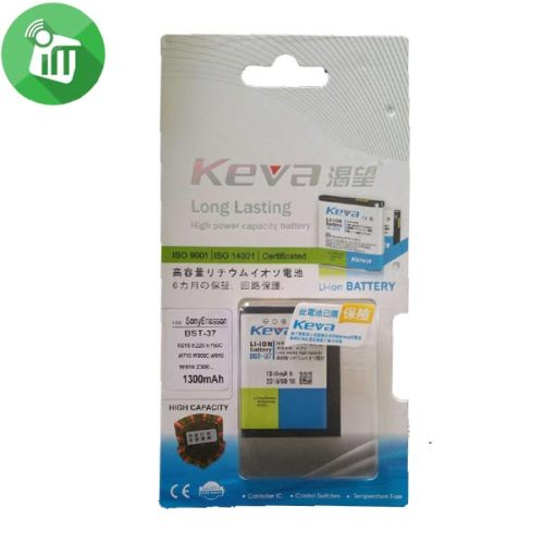 Keva _Battery _Sony _Ericsson _BST-37_ (3)