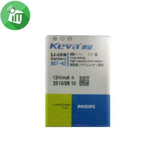 Keva _Battery _Sony _Ericsson _BST-42_ (2)