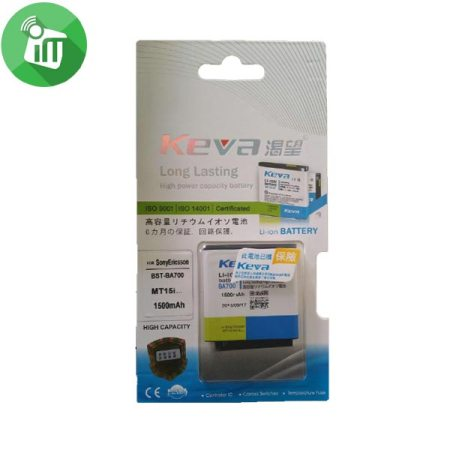 Keva _Battery _Sony _Ericsson _BST-BA700_ (4)