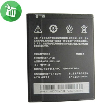Original_Battery_For_HTC_Desire_516 (1)