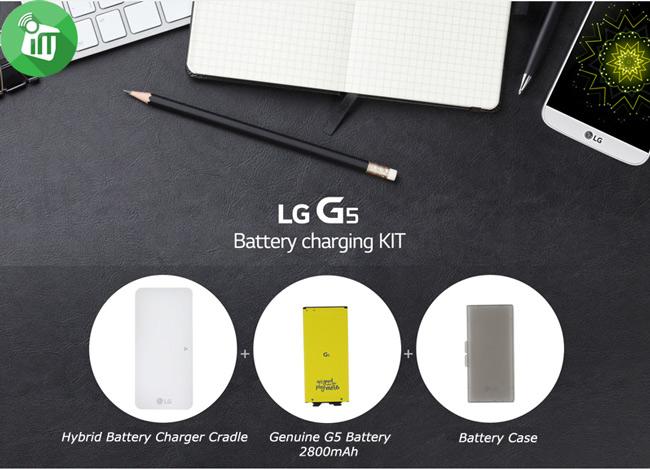 LG_G5_Battery_Charging_Kit (3)