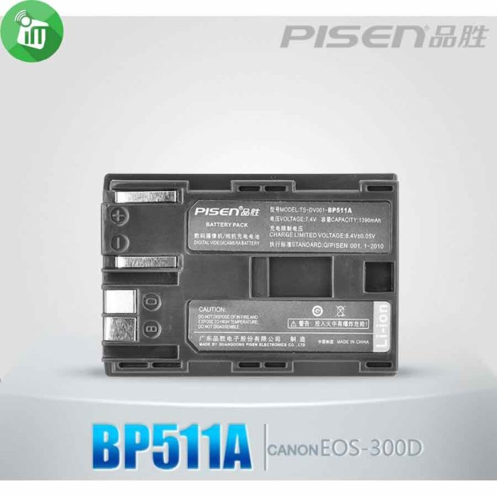 Pisen BP511A Camera Battery Charger for Canon EOS-300D10D (2)