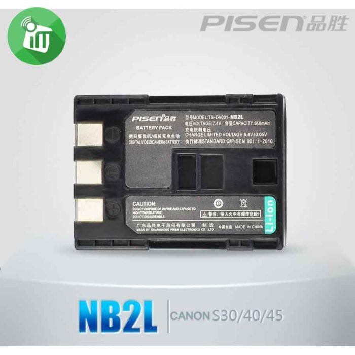 Pisen Camera Battery Charger for Canon NB2L (2)