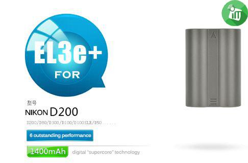 Pisen EL3e+ Camera Battery Charger for NIKON D200 (1)