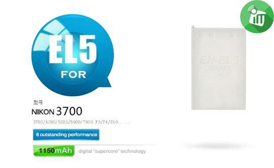 Pisen EL5 Camera Battery Charger for NIKON 3700 (1)