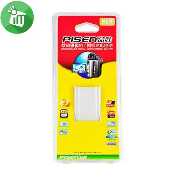 Pisen EL5 Camera Battery Charger for NIKON 3700 (3)