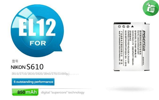 Pisen EN-EL12 Camera Battery Charger for NIKON S610 (4)