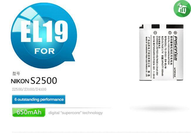 Pisen EN-EL19 Camera Battery Charger for NIKON S2500 (2)