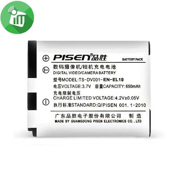 Pisen EN-EL19 Camera Battery Charger for NIKON S2500 (3)