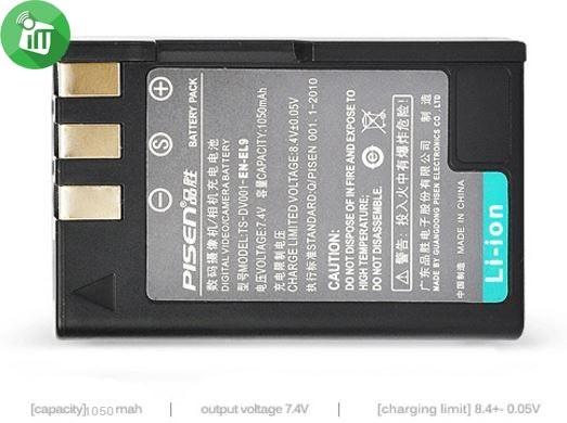 Pisen EN-EL9 Camera Battery Charger for NIKON D40 (3)