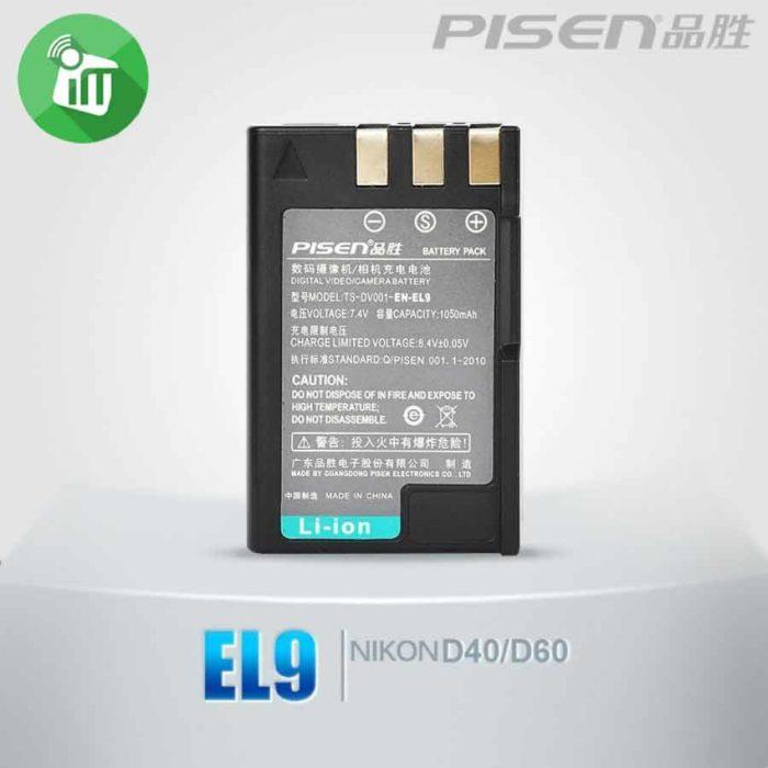 Pisen EN-EL9 Camera Battery Charger for NIKON D40 (5)